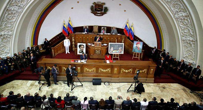 http://lademajagua.cu/wp-content/uploads/2018/06/Asamblea-Nacional-Constituyente-680x368.jpg