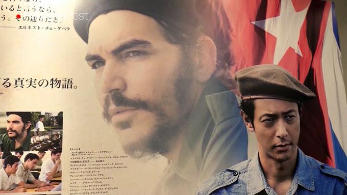 Acoge Bayamo estreno de filme cubano-japonés Ernesto (+ videos)