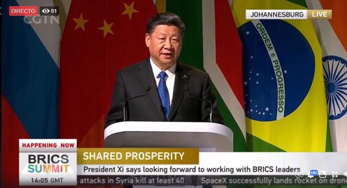 Comienzan en Sudáfrica sesiones X Cumbre del grupo Brics (+ videos)