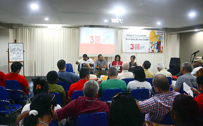 Congreso de la AHS: Cuba necesita transformar sus espacios culturales (+ video)