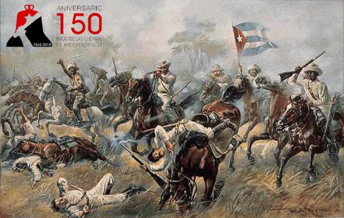 El arte militar en la contienda del 68