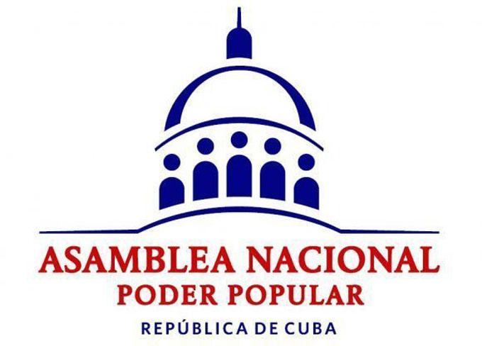 Rechaza comisión de Asamblea Nacional del Poder Popular resolución del Parlamento europeo
