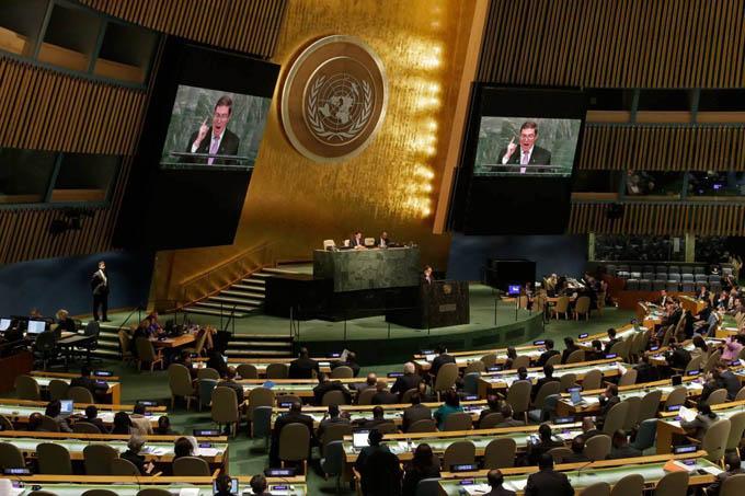 Países del mundo ratifican en ONU rechazo al bloqueo de EE.UU. a Cuba (+ fotos y videos)