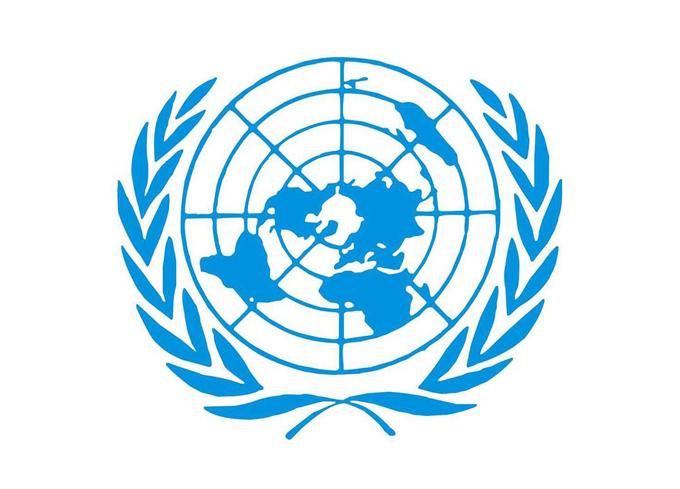 Cuba reitera rechazo a iniciativa antivenezolana de EE.UU. en ONU