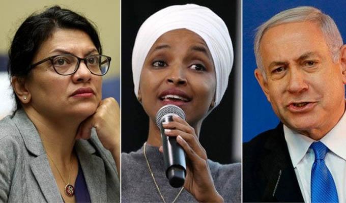 Condena Palestina medida israelí contra congresistas de EE.UU.