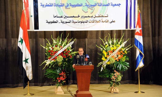 Conmemoran aniversario 54 de las relaciones entre Siria y Cuba