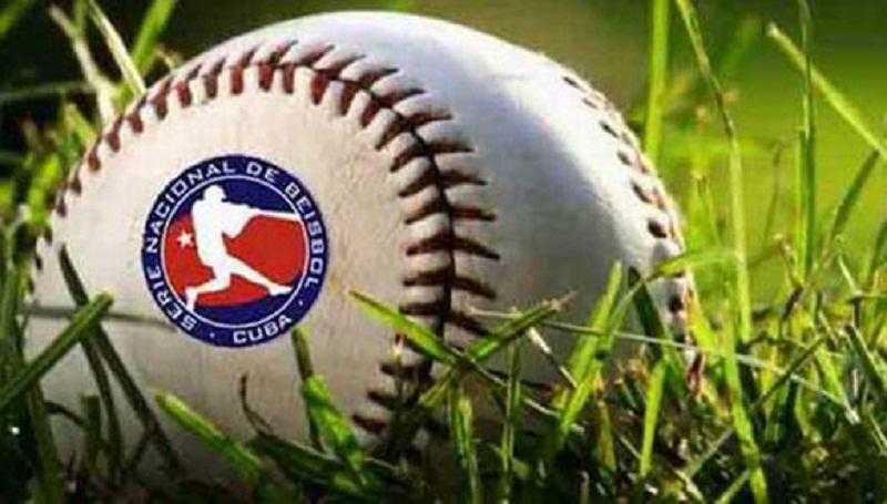 Dirección Nacional de Béisbol anuncia medidas disciplinarias