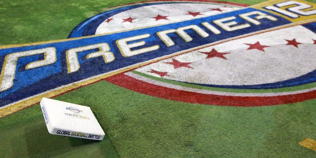 Cuba debuta hoy contra Canadá, en Torneo Premier 12 de béisbol