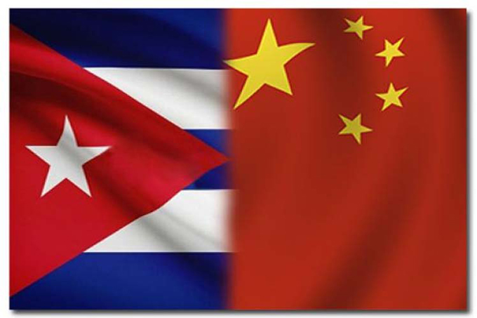Ratifica Cuba voluntad de continuar fortaleciendo cooperación con China