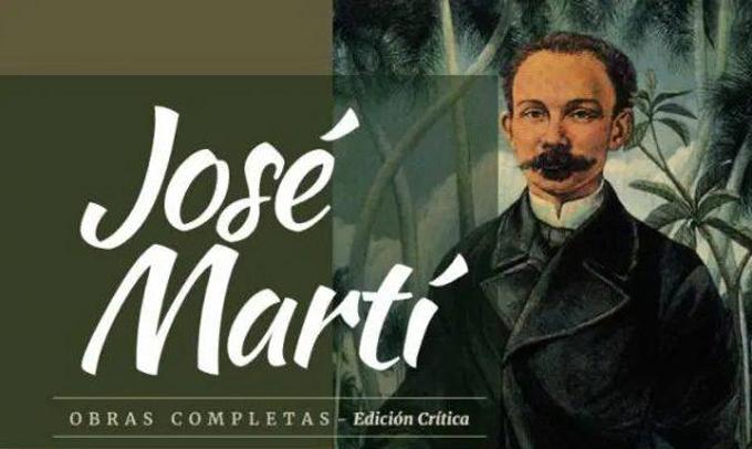 Jóvenes creadores rinden homenaje a José Martí