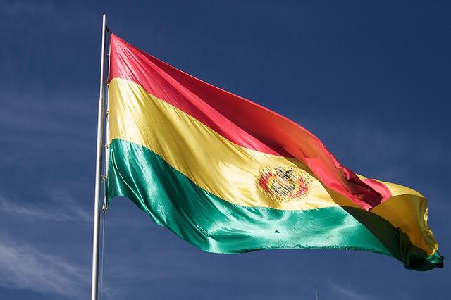 Finaliza en Bolivia entrega de enmiendas a candidaturas observadas
