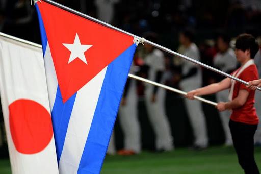Dispuesto Japón a fortalecer vínculos con Cuba