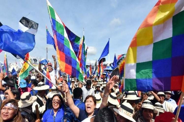 Binomio del MAS refuerza candidatura de cara a elecciones en Bolivia