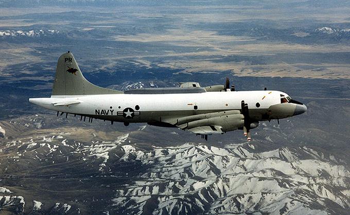 Neutralizan en Venezuela aeronave de EE.UU. destinada al narcotráfico