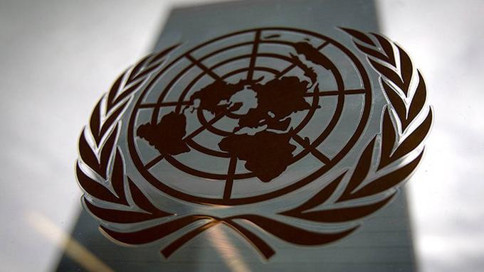 ONU pide garantizar derechos vitales de palestinos en Gaza