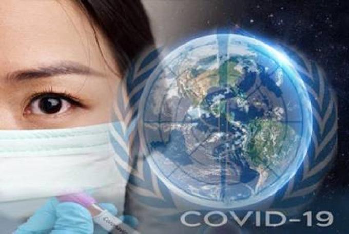 Participará Cuba en reunión virtual de la Unesco sobre el impacto de la COVID-19