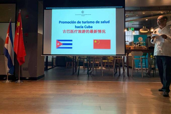 Cuba promociona en China sus fortalezas como destino de salud (+Fotos)