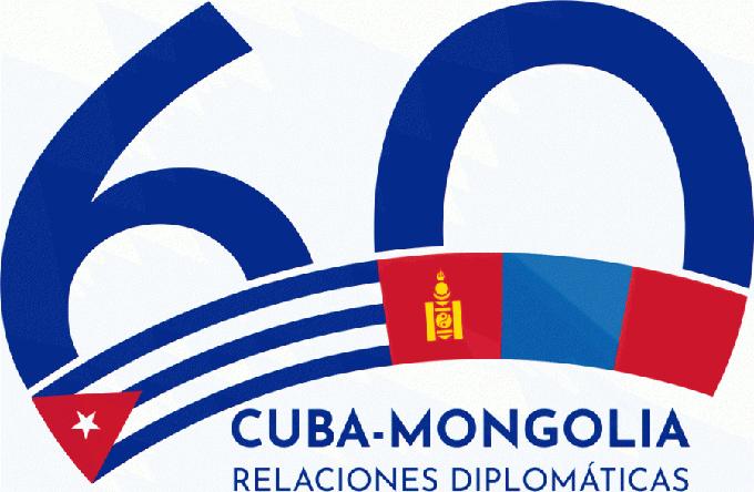Felicitación de Asociación de Amistad Mongolia-Cuba por 60 años de relaciones diplomáticas