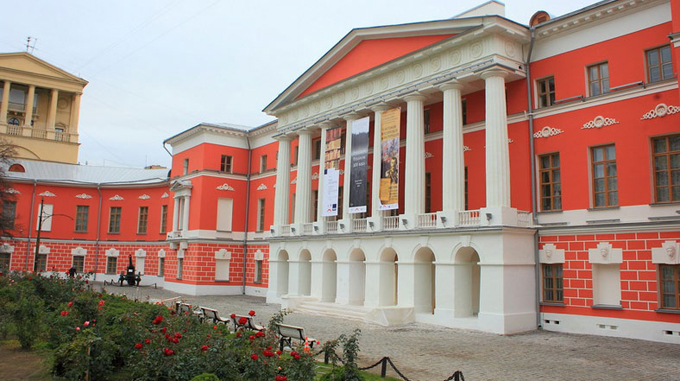 Inauguran en Rusia exposición Oh Habana