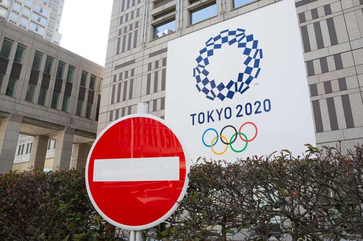 Juegos Olímpicos de Tokio 2020 sin aficionados extranjeros