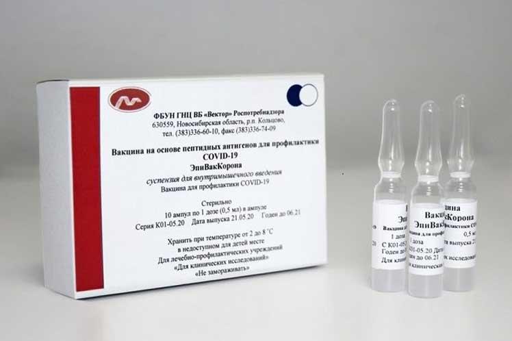 Rusia aprueba ensayos clínicos de EpiVacCorona-N contra Covid-19