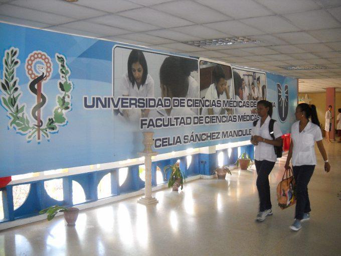 Universidad de Ciencias Médicas se prepara para retomar el curso escolar