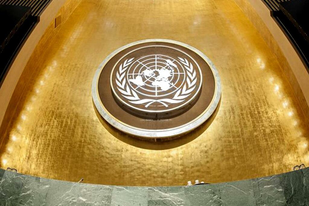 Asamblea General de Naciones Unidas inaugura hoy su 76 periodo de sesiones